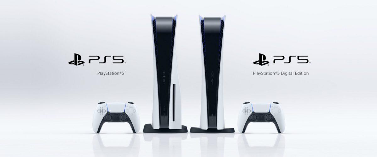 【PS5】デジタルエディションと通常版の違い