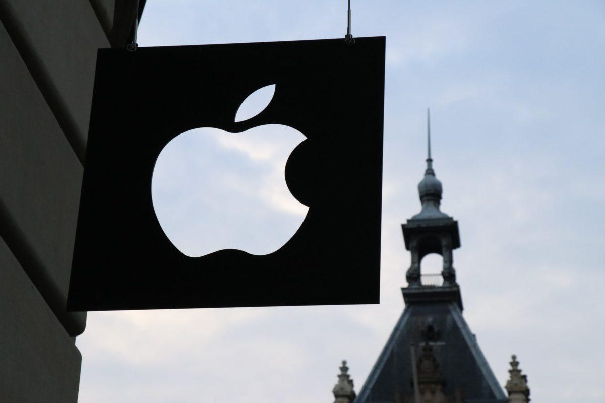 Apple Oneとは?料金など、選ぶポイント