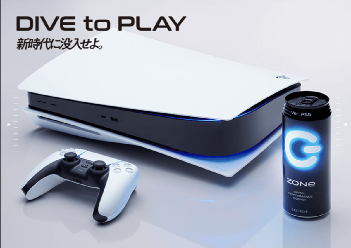 【ZONe】PS5コラボ缶が発売。PS5が当たるキャンペーンも