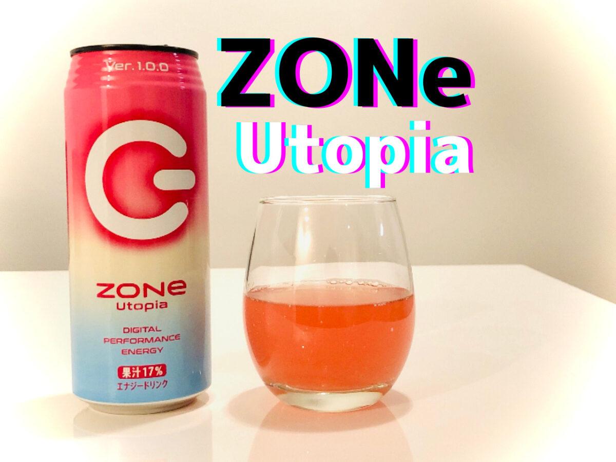 新作エナジードリンク ZONe Utopia 登場!【果汁17%】